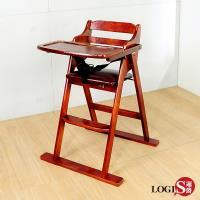 【LOGIS】BABY實木餐椅 折合餐椅 用餐椅 寶寶椅 無需組裝ASW3
