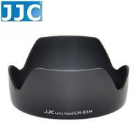 JJC副廠Canon遮光罩LH-83H(相容EW-83H)適EF 24-105mm f/4L IS USM