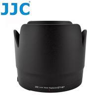JJC副廠Canon遮光罩LH-87(黑色)相容ET-87適第3代EF 70-200mm F2.8L II IS USM小白
