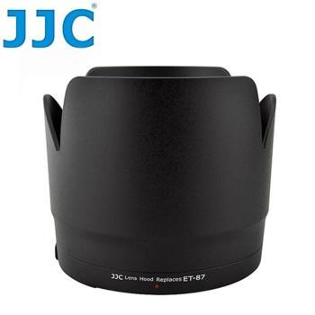 JJC副廠CANON ET-87遮光罩,黑色EF第二代70-200mm f/2.8L II小黑