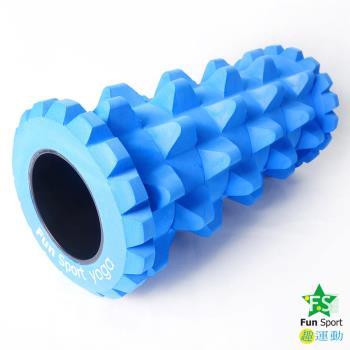 Fun Sport 波動力運動按摩滾筒-海洋藍 送收納袋(狼牙棒/滾棒)