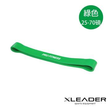 Leader X 運動健身彈性環狀阻力帶 伸展拉力圈 綠色(25-70磅)