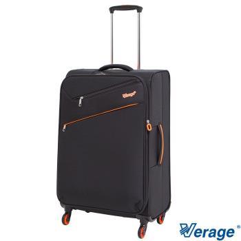 Verage ~維麗杰 24吋二代極致超輕量旅行箱 (黑)