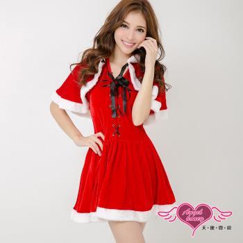 天使霓裳 耶誕服 聖誕小紅帽狂熱聖誕舞會角色服(紅F) MA2008