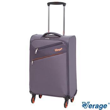 Verage ~維麗杰 19吋二代極致超輕量登機箱 (灰)