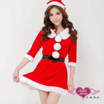 【天使霓裳】愛情花禮 聖誕舞會角色扮演服(紅)