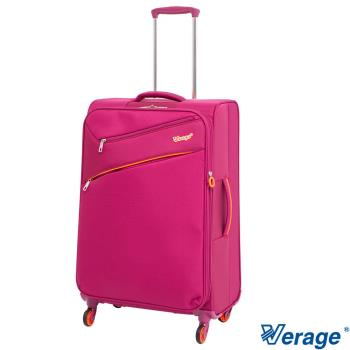 Verage ~維麗杰 24吋二代極致超輕量旅行箱 (玫紅)