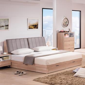 Bernice-布德6尺北歐風雙人加大床組(床頭箱+抽屜床底)(不含床墊)