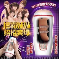 香港LETEN 撸霸 七頻加速 全自動活塞抽插 電動飛機杯 磁吸式充電 6位妹妹叫床升級版