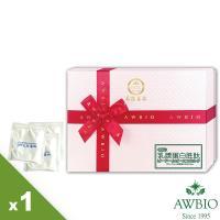 【美陸生技AWBIO】活性GSH 頂級乳漿蛋白胜肽(高蛋白) 滋補強身 增強體力 分享給全家人【15包/盒】
