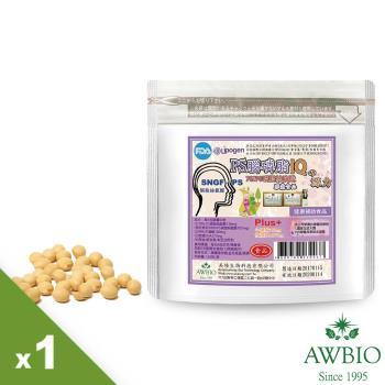 【美陸生技AWBIO】PS腦磷脂 磷脂絲胺酸複方膠囊 聰明元素 SNGF 黃金配方【120粒/袋】