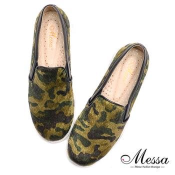 【Messa米莎專櫃女鞋】MIT個性迷彩仿馬毛內真皮懶人鞋-綠色
