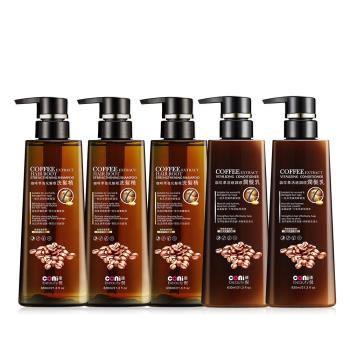 【coni beauty】咖啡萃強化髮根洗髮精630mlx3+咖啡萃強化髮根潤髮乳630mlx2(油性髮質適用)