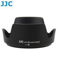 JJC Nikon遮光罩LH-39相容HB-39適AF-S DX 16-85mm f3.5-5.6G 18-300mm f3.5-6.3G ED VR