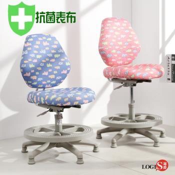 【LOGIS】邏爵~優化升級款守習兒童椅/成長椅 (二色) 課桌椅 SGS/LGA認證 ASS100