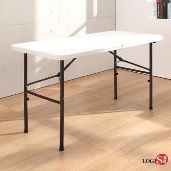 【LOGIS】生活多用122CM萬用摺疊桌/野餐桌/展示桌/會議桌Z122