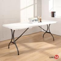【LOGIS】桌面可折多用途183*76塑鋼折合桌/會議桌/露營桌/野餐桌Z183
