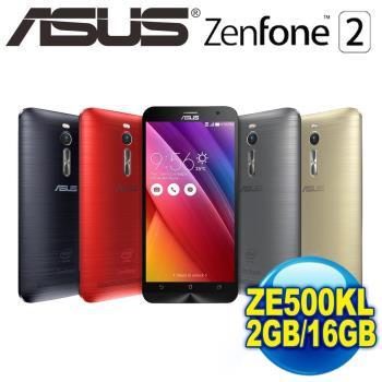 福利品 ASUS Zenfone 2 Laser (ZE500KL) 2G/16G 智慧型手機