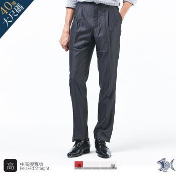 【NST Jeans】夏季西裝褲 白網點鐵灰 羊毛打摺西裝褲(中高腰寬版) 001(7256)