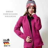 【德國-戶外趣】德國品牌女款冬季禦寒厚刷毛料立領外套(CBH22203)