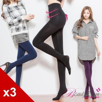 BeautyFocus 3雙組180D全彈性顯瘦保暖褲襪 5300