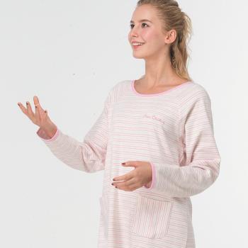 【皮爾卡登】粉彩條紋連身居家服(粉)