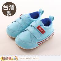 魔法Baby 寶寶鞋 台灣製強止滑幼兒手工外出鞋~sk0245