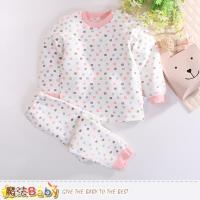 魔法Baby 兒童居家套裝 3~5歲專櫃款超厚三層棉極暖睡衣套裝~k60449