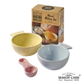 MASON 經典入門款陶瓷烘焙器具3件組