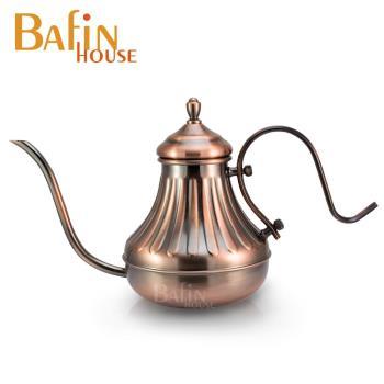 Bafin House 304不鏽鋼宮廷壺420ml—古銅
