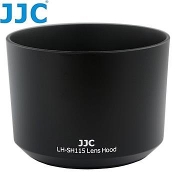 JJC副廠Sony遮光罩LH-SH115相容ALC-SH115適E 55-210mm f/4.5-6.3 OSS