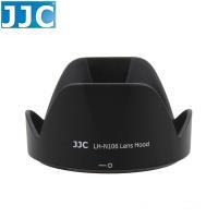 JJC副廠Nikon遮光罩HB-N106適Nikkor VR 10-100mm f/4.5-5.6和AF-P 18-55mm F3.5-5.6G VR