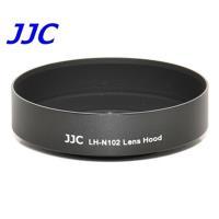 JJC副廠Nikon遮光罩LN-N102(52mm螺牙,金屬)相容HN-N102適1 11-27.5mm f/3.5-5.6
