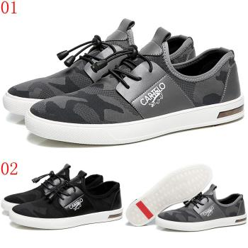(預購)CARTELO卡帝樂鱷魚320633男網布運動休閒鞋潮透氣迷彩款