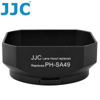 JJC副廠Pentax遮光罩LH-SA49