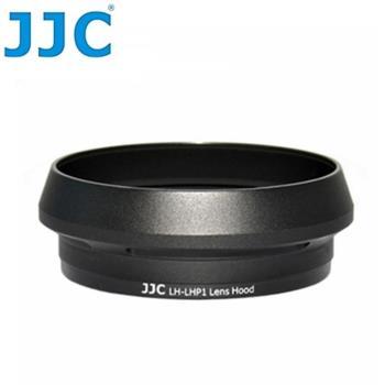 JJC副廠SONY遮光罩LH-LHP1(金屬)適SONY DSC-RX1