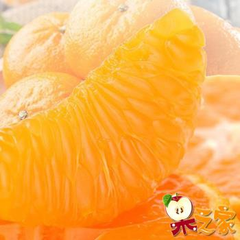 【果之家】日本溫室無籽套袋蜜柑禮盒2盒(1.2kg/盒,15顆入)