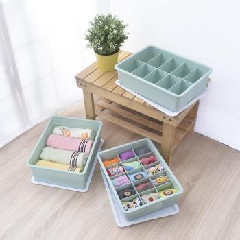 凱堡 衣物內衣收納盒三件組 多色系