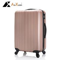 AoXuan 24吋行李箱 ABS耐壓硬殼旅行箱 奇幻霓彩