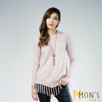MONS浪漫柔和色系羊毛流蘇毛衣