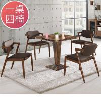 Boden-泰斯2.3尺工業風方型洽談桌/休閒桌椅組(一桌四椅)