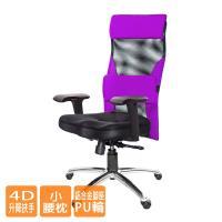 GXG 高背美臀 電腦椅 (摺疊滑面扶手) TW-171LU3