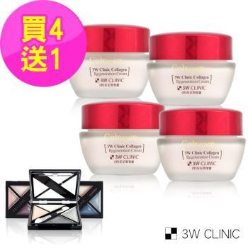 韓國3W CLINIC膠原潤澤精華霜60mlx4入 (贈3W CLINIC繽紛眼影盒5.5g 任選1色) 即期品