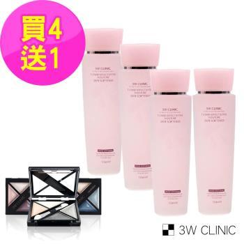 韓國3W CLINIC 極緻透光嫩白保濕化妝水150mlx4入(贈3W CLINIC繽紛眼影盒5.5g 任選1色)