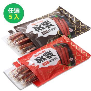 【新東陽】綜合炙燒豬樂條 165g《5大包》