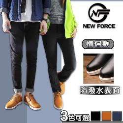 (NEW FORCE) 情侶款保暖低筒休閒鞋-2色可選