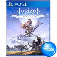 PS4遊戲 地平線:期待黎明 完全版 - 中文版