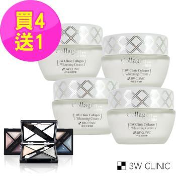 韓國3W CLINIC 膠原嫩白精華霜60mlx4入(贈3W CLINIC繽紛眼影盒5.5g 任選1色)