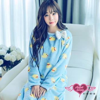 天使霓裳 黃色小鴨法蘭絨長袖連身居家睡裙 (淺藍F)