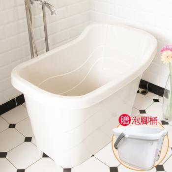 風呂健康泡澡桶-186L